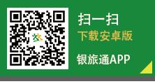 旅游名店城app安卓版