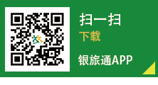 旅游名店城app