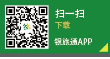 旅游名店城app2.0